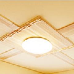 照明器具全室