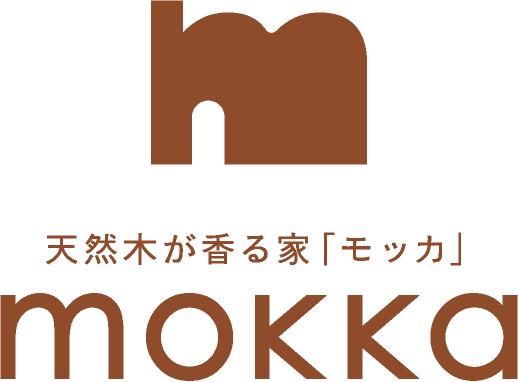 天然木無垢材の家「mokka」(モッカ)