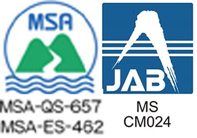 ISO9001認証取得の確かな品質
